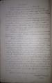 Zápisy ze schůzí spolku od 15. listopadu 1931